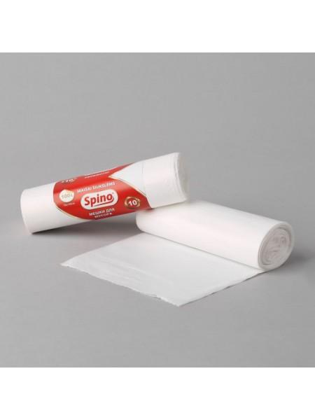 Atkritumu maisi SPINO, plānie, balti